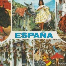 Postales: (2023) ESPAÑA TIPICA. FOLKLORE. Lote 179099386