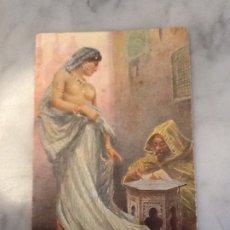 Postales: POSTAL MUY ANTIGUA MUJERES PAISES ARABES. Lote 179219782