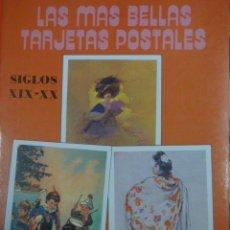 Postales: LIBRO CON 24 REPRODUCCIONES DE POSTALES. Lote 183181895