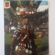 Postales: AGUADOR TIPICO MARRUECOS POSTAL. Lote 183470653