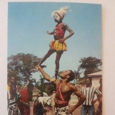 Postales: TIPOS TRADICIONALES AFRICA POSTAL. Lote 183470886