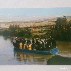 Postales: RIO JORDAN GRIEGOS ORTODOXOS ISRAEL POSTAL. Lote 183471385