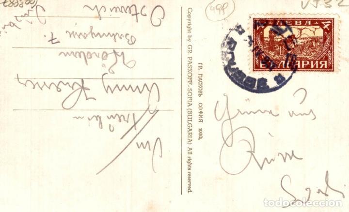 Postales: TRES TRES RARE DES BOHEMES Gitano Gypsy GITANOCOLECCION - Foto 2 - 183538008