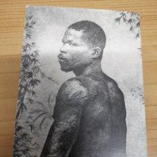 Postales: REPRODUCCIÓN DE POSTAL FRANCESA DE MARTINICA DE 1902. MARTINIQUE, FRANCE. Lote 186070521