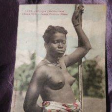 Postales: ÁFRICA OCCIDENTAL JEUNNE FEMME MINRE. Lote 186107601