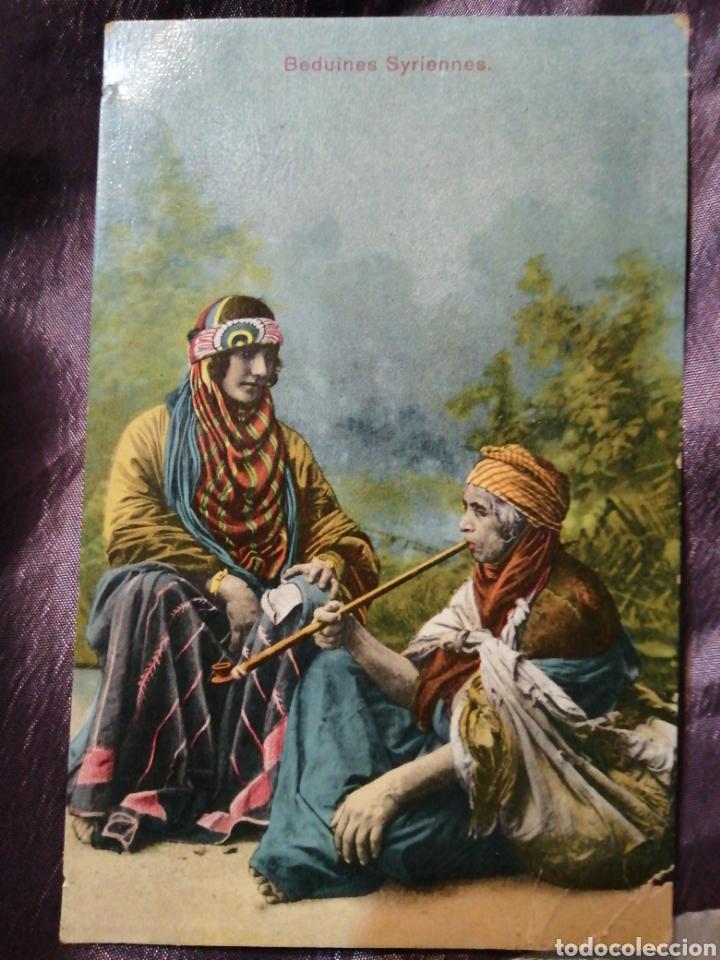 CPA BEDUINOS SIRIA NOS 1919 (Postales - Postales Temáticas - Étnicas)