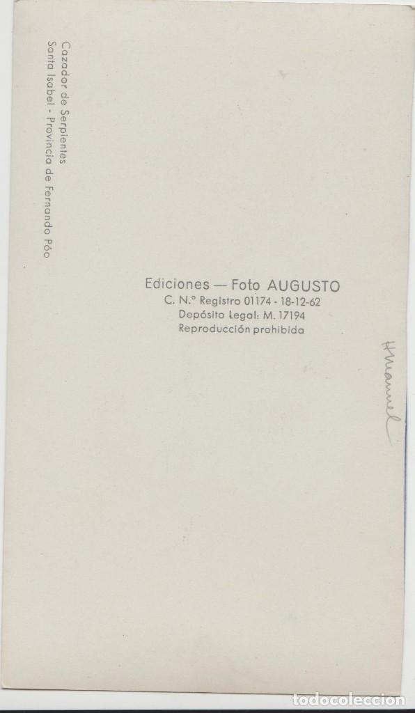 Postales: LOTE A POSTAL ENCANTADOR DE SERPIENTES FERNANDO POO - Foto 2 - 186449586