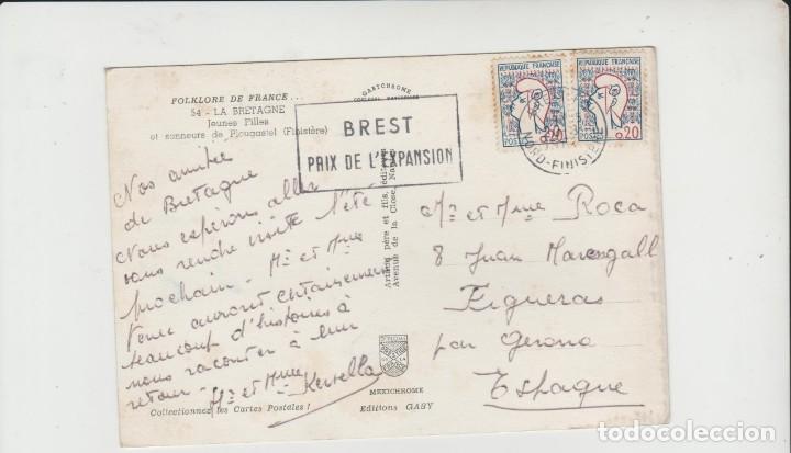 Postales: LOTE A POSTAL FOLKLORE GAITERO SELLOS - Foto 2 - 186449837