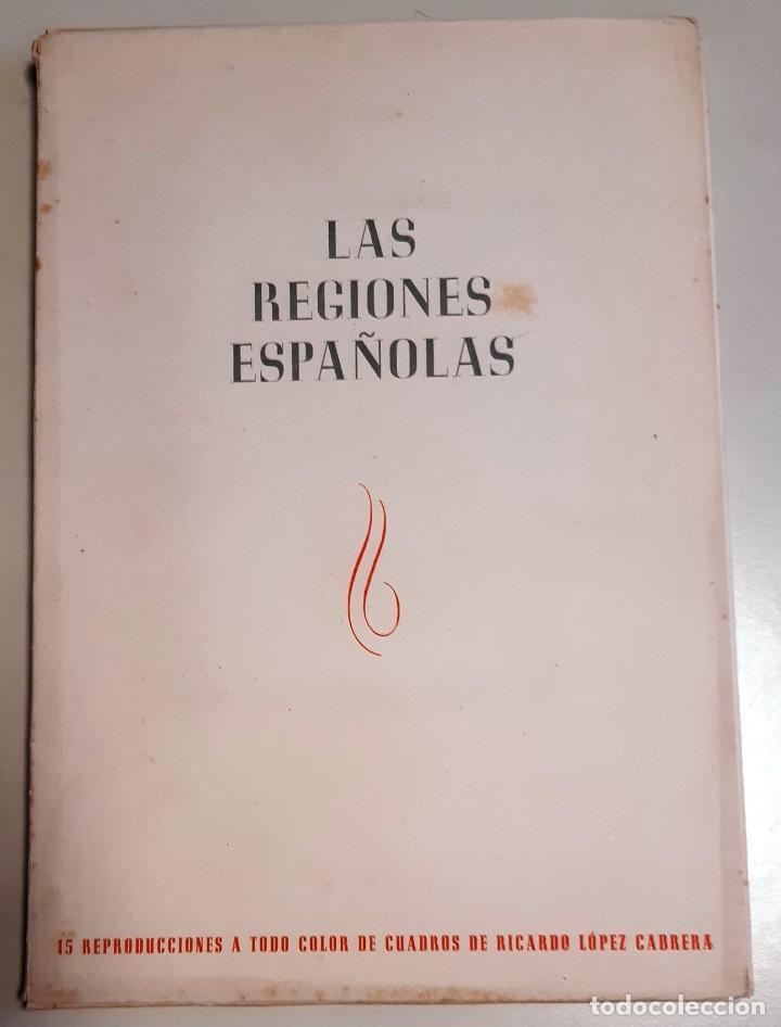 Postales: LAS REGIONES DE ESPAÑA REPRODUCCIONES A TODO COLOR DE RICARDO LOPEZ CABRERA - Foto 6 - 33637704