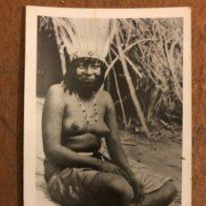 Postales: PRINCESA INDIA. ANTIGUA POSTAL CIRCULADA EN 1959.. Lote 189907511