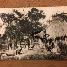 Postales: CUBATA INDÍGENA ÑA REGÃO DE HULIA (ANGOLA). ANTIGUA POSTAL SIN CIRCULAR. ED. LIVRARIA MAGALLANES. Lote 189907645