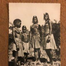 Postales: NATIVE WOMEN HUMBE (ANGOLA). ANTIGUA POSTAL SIN CIRCULAR. ED. LIVRARIA MAGALLANES.. Lote 189907672