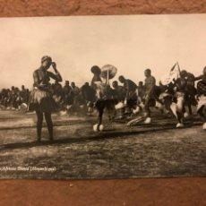 Postales: BATUQUE, AFRICAN DANCE (MOZAMBIQUE). POSTAL CIRCULADA EN 1959. ED. M. SALEMA & CARVALHO N° 15.. Lote 189907773