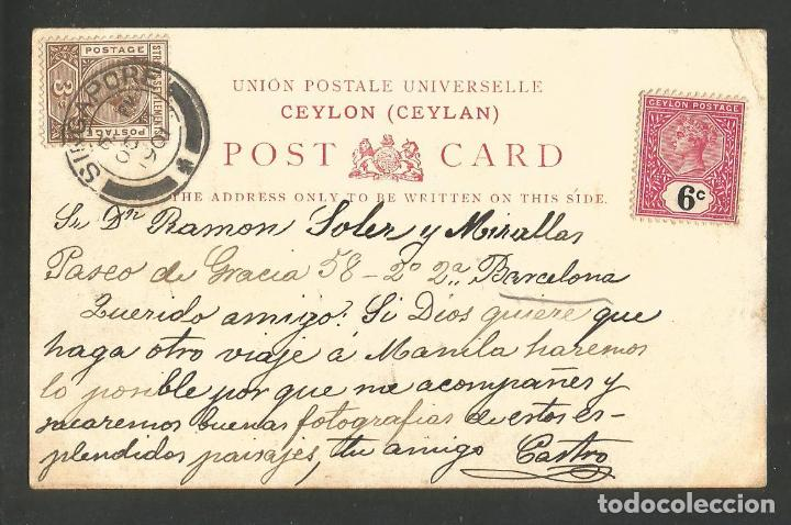 Postales: BOMBAY MERCHANTS-MERCADO-CEYLAN-REVERSO SIN DIVIDIR-POSTAL ANTIGUA-(66.290) - Foto 3 - 190988045