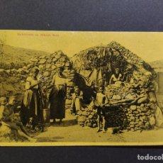 Postales: TIPOS DEL PAIS-HABITANTES DA RIBEIRA BOTA-VER REVERSO-(66.640). Lote 191641333