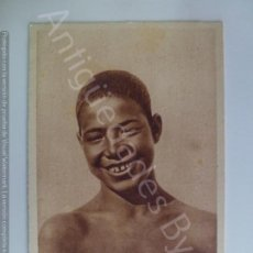 Postales: POSTAL. 198. FEUNE ARABE. EDITEURS L & L. NO ESCRITA. . Lote 191886920