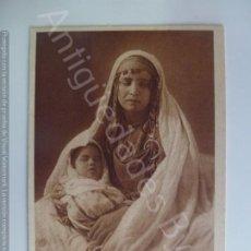 Postales: POSTAL. 122. BÉDOUINE. EDITEURS L & L. NO ESCRITA. . Lote 191887175