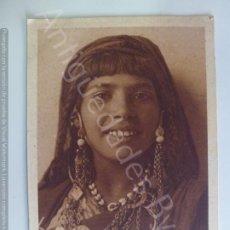 Postales: POSTAL. 109. FEUNE FEMME BÉDOUINE. EDITEURS L & L. NO ESCRITA. . Lote 191887560