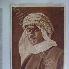 Postales: POSTAL. 190. FEUNE ARABE. EDITEURS L & L. NO ESCRITA.. Lote 191887618