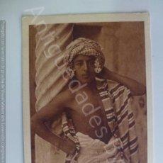 Postales: POSTAL. 125. FEUNE ARABE. EDITEURS L & L. NO ESCRITA.. Lote 191887691