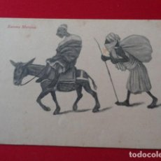 Postales: ESCENA MORUNA. EDICIONES BOIX HERMANOS. MELILLA. . Lote 193048630