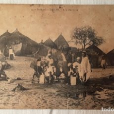 Postales: POSTAL DAKAR (SENEGAL). SIN USAR. PPOS S XX.. Lote 193826713