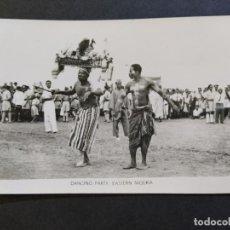 Postales: NIGERIA-DANCING PARTY-BAILANDO EN LA FIESTA-POSTAL ANTIGUA-(67.666). Lote 194074673