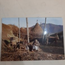 Postales: HELADERA ESPAÑA PALLOZAS. Lote 194262243