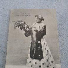 Postales: HORTELANA VALENCIANA CIRCULADA. Lote 194264650