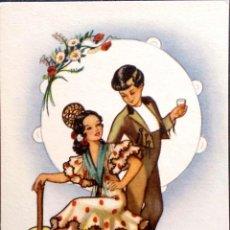 Postales: ANDALUCIA. 30 PAREJA TÍPICA BAILANDO. ED. E.P. ROSETTE. NUEVA. COLOR. Lote 194663118