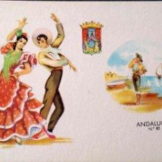 Postales: ANDALUCIA. 83 PAREJA TÍPICA BAILANDO. ED. E.P. ROSETTE. NUEVA. COLOR. Lote 194663128