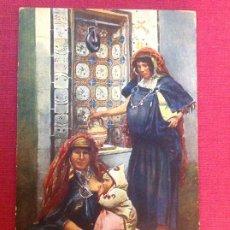 Postales: ANTIGUA POSTAL. Lote 194963186