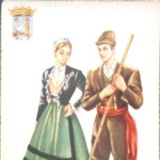 Postales: SANTANDER. PAREJA CON TRAJE TÍPICO. POSTALES BEA. NUEVA. COLOR. Lote 194985686