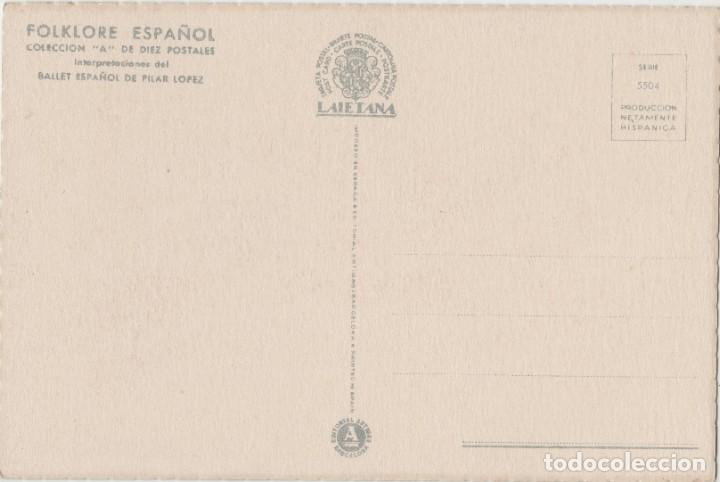 Postales: LOTE C-POSTAL FOLKLORE ESPAÑOL AÑOS 40-50 - Foto 2 - 196888585