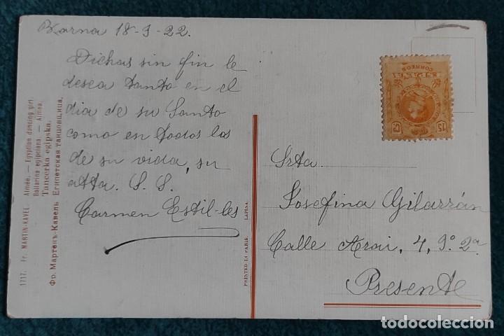 Postales: Postal Bailarina Egipciana - Foto 2 - 196917867