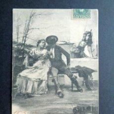 Postales: POSTAL HAUSER Y MENET. DOS NOVIOS. BLANCO Y NEGRO REVISTA ILUSTRADA. PRIMERA EDICIÓN. CIRCULADA. . Lote 197445515