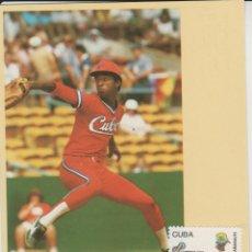 Postales: LOTE S-POSTAL CUBA DEPORTES BEISBOL MATA SELLOS. Lote 199124668