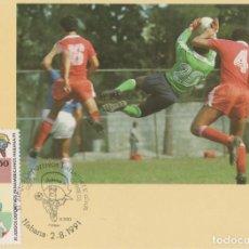 Postales: LOTE S-POSTAL CUBA DEPORTES FUTBOL MATA SELLOS. Lote 199124696