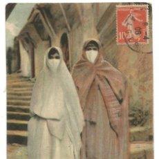 Postales: FEMMES ARABES VOILÉES - ARGELIA - SCENES ET TYPES - 1908. Lote 205584640