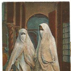 Postales: FEMMES ARABES VOILÉES - ARGELIA - SCENES ET TYPES -1923. Lote 205586545