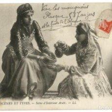 Postales: SCÉNE DE INTÉRIEUR ÁRABE - ARGELIA - SCENES ET TYPES -1908. Lote 205591382