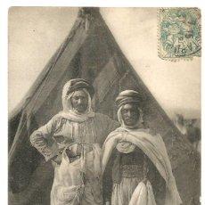 Postales: TYPES ARABES DU SUD - ARGELIA - SCENES ET TYPES -1912. Lote 205591666