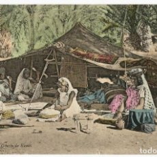 Postales: GOURBI DE KAMÉS - ARGELIA - SCENES ET TYPES -1907. Lote 205593093