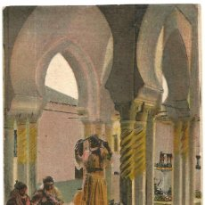 Postales: COUR DE MAISON MAURESQUE - ARGELIA - SCENES ET TYPES -1924. Lote 205593212