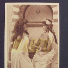 Postales: POSTAL EDICIONES LEHNERT & LANDROCK Nº 207 - EN LA CISTERNA. Lote 207935917