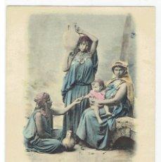 Postales: TUNEZ, BÉDOUINES, PHOTO GARRIGUES, TUNIS, SIN DIVIDIR, CIRCULADA CON SU SELLO. Lote 209774965