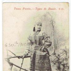 Postales: RUSSIE, TUNBT POCCIU, TYPES DE RUSSIE, PHOTOTYPIE SCHERER, SIN DIVIDIR, CIRCULADA CON SU SELLO. Lote 209783348