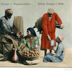 Postales: GRUPO DE ÁRABES VENDEDORES DE NARANJAS Y DE AGUA- AÑO 1900. Lote 212161812