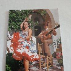 Postales: EDICIONES SAVIR BARCELONA ESPAÑA TÍPICA 1765. Lote 214077660