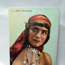 Postales: TARJETA POSTAL. AISHA(MARRUECOS). Lote 214341618